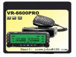 VGC VR-6600P 50W vehicle mounted dual band fm mobile transceiver radio