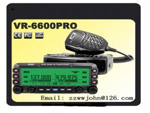 China VGC VR-6600P 50W uhf vhf two band mobile radio on sale