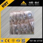 20Y-43-22250 komatsu excavator parts PC200-7 plate