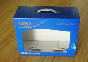 China Custom Disposable Aqueous Coating Duplex Board Boxes ZY-DB01OEM on sale