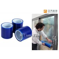China Lightweight Window Glass Protection Film Anti Scratch No Adhesive Residue Left on sale