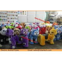 Coin Operated Walking Animal Coin Operated Plush Motorcycle Electric Motorized Toy