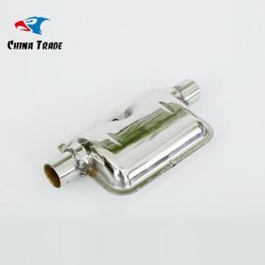 China 承認されるディーゼル トラックのヒーターのセリウムのための白い鋼鉄排気のマフラー on sale