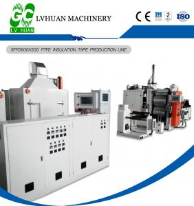 China OEM ODM PTFE Microporous Filtration Machine For Workwear Garments on sale