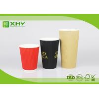 24oz Corrugated Bigger Recycled Ripple Paper Cups With Neutral Red Black Color Printing
