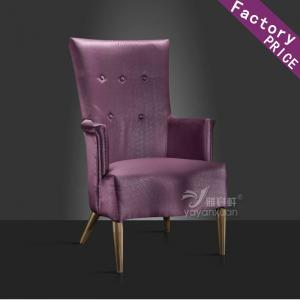 China Restaurant Seating for sale at Low Discount Price and Quick Shipment (YF-223) on sale