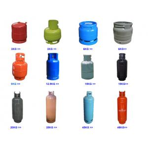 China Colorless Propane R290 , HC Refrigerant Of Environment Friendly 5KG N.W on sale