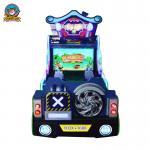 Crazy Ejaculation simulation Arcade Machine Shooting Games