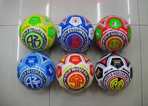 China 23 CM Dia PU Leather Soccer Ball Children ' s Play Toys Matte Laser Metallic Football on sale
