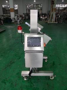 China Waterproof Pharmaceutical Metal Detector , Tablet / Capsule Medical X Ray Machine on sale