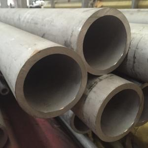 China 1 Inch Small Diameter Seamless Steel Tube ASTM 200 201 Stainless Steel Tube supplier