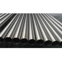 China Gr12 Titanium Alloy Tube Outer Diameter Range 6 - 219mm For Chemical Industry on sale