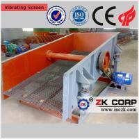 Wet Vibrating Screen Panels / Sand Vibrating Screen for Sales