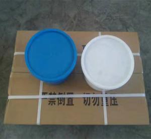 China Two Component Polysulfide Joint Sealant Manufacturers for window and door on sale