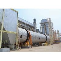 China High Frequency Wood Drying Kiln Flue Gas Drying Type 3D Modeling on sale
