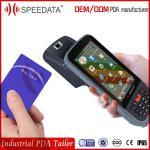 Wireless UHF Handheld Reader Long Distance 2M Smart Rfid Mobile Reader 900mhz