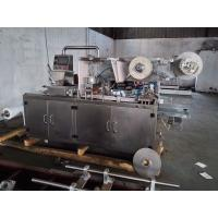 China FRS-330 Disposable non-woven fabric shoulder warmer pad making machine on sale