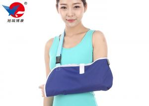 China Mesh Cloth Forearm Medical Arm Sling , Blue Color Arm Slings For Shoulder Surgery on sale