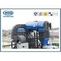 China Circulation naturelle à faible teneur en carbone de générateur de vapeur de chaudière/biomasse de carburant de biomasse on sale