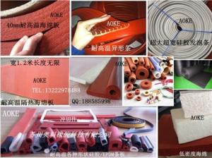 China silicone Conveyor belt high temperature resistant on sale
