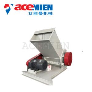 China Waste  Plastic Crusher Machine For Plastic Recycling Environment Friendly on sale