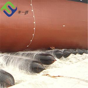 China Floating pneumatic rubber marine airbag with repair kit on sale