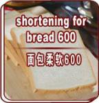 Thick Paste Bread Shortening For Volume Increasing , Shortening For Bread