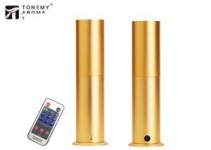 China Remote Control Aromatherapy Scent Diffuser Machine, 120ml Aluminium Aroma Diffuser on sale