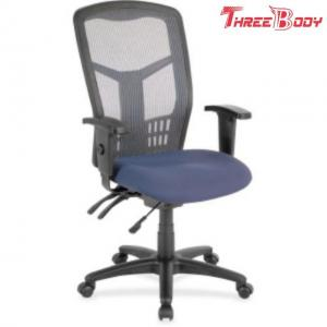 China High Back Mesh Office Chair , Ergonomic Office Chair With Lumbar Support on sale
