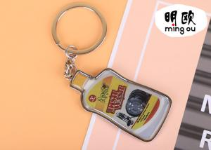 China Customized Epoxy Doming Keychain Bottle Opener Design For Promotion Gift on sale