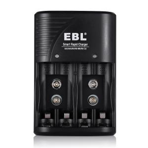 China 4 Slot Ni-MH Ni-CD rechargeable 9v batteries and charger 12 Months Warranty on sale