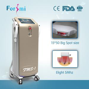 China clinical trial ipl medical&beauty machine /ipl machine product hair removal ipl big spot on sale