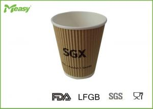 Quality Double Wall / Ripple Wall Disposable Paper Cups Bosch Logo Printed for sale