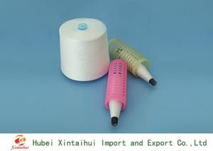 China Heat Resistant Polyester Twisted Yarn, Polyester Weaving Yarn Customized Count on sale