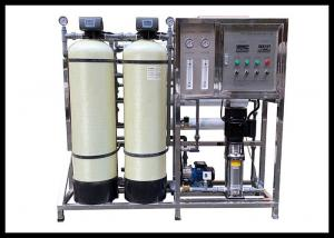China 1000LPH RO Water Treatment System , Water Filter RO Treatment System With Sterilizer on sale