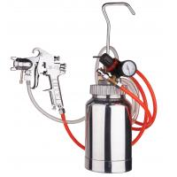High Pressure Spray Gun with 2L Paint Tank