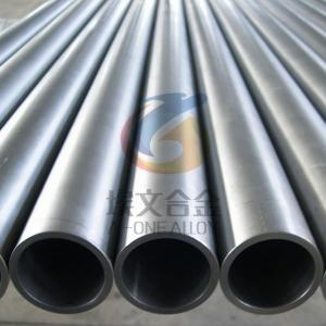 China UNS S31260 Duplex Stainless Steel Seamless Pipe on sale