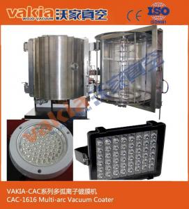 China Reflect Cup Vacuum Metalizing Equipment / Reflect Lamp PVD Coating Machine on sale
