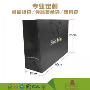 China Eco friendly 300gsm durable kraft craft paper packaging bag with black rope on sale