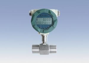 China digital paddle wheel flow meter with thread connection 4~20mA output on sale