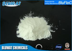 China No - toxic Carboxy Methyl Cellulose CMC Drilling Mud Additives CAS No. 9004-32-4 on sale