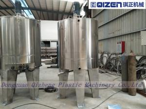 China Stainless Steel Industrial Liquid Mixer Machine Agitator Cooling Jacket on sale