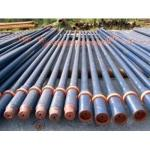 China Integral Heavy Weight Drill Pipe wholesale