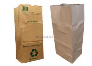 China Large Brown 4ply Paper Lawn And Leaf Bags Poly Lined Wet Waste Paper Refuse Bags on sale
