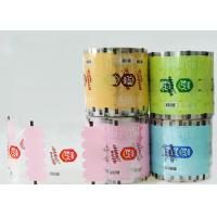 Print up to 10 colors BOPP/CPP laminated Custom Bubble tea lid sealing plastic film/Printing Cup sealing film roll