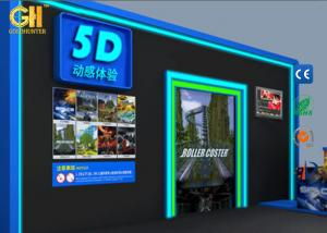 China Interactive 3D Films 5D Cinema Cabin Special 5D Motion Cinema With Cabin on sale