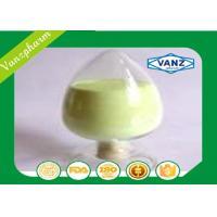 China NBiPh Electronic Chemicals O-Nitrodiphenyl CAS 86-00-0 For Plasticizer on sale
