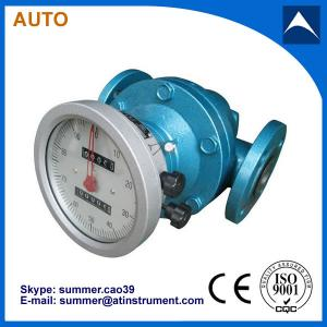 China Mechanical Oval gear Flow meter for liquid, diesel, gasoline, petrol positive displacement on sale