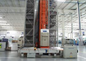 China Modern Intelligent Automated Storage Retrieval System Warehousing Solution on sale