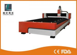 China 300W Metal Sheet Cutting Machine , Industrial Laser Cutter For 1mm - 3mm Stainless Steel on sale